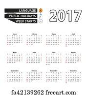 Calendario 2017 Argentina.Free Calendario 2017 Art Prints And Wall Artwork Freeart