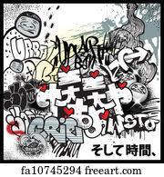 Free art print of Graffiti vector elements