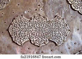 Free Safavid Art Prints and Wall Artwork | FreeArt