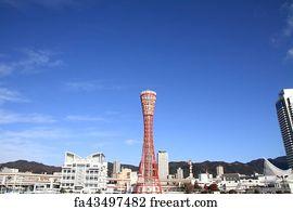 8d4c4ae085d1 Free art print of Kobe port tower in Kobe