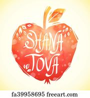 Free art print of rosh hashanah greeting card rosh hashanah art print rosh hashanah greeting card with apple m4hsunfo