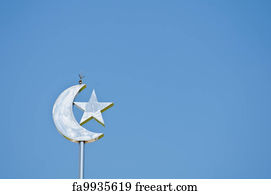 Free art print of Islam symbol